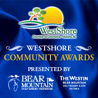 2012 WestShore Awards Logo